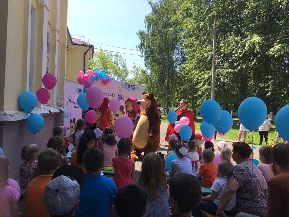 Врываемся в лето онлайн: опубликована программа Дня защиты детей
