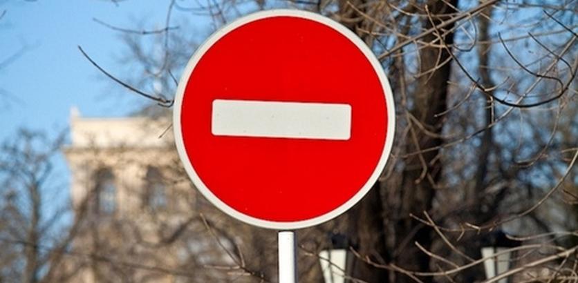 Движение транспорта ограничат на улицахВетеринарной и Грузинской