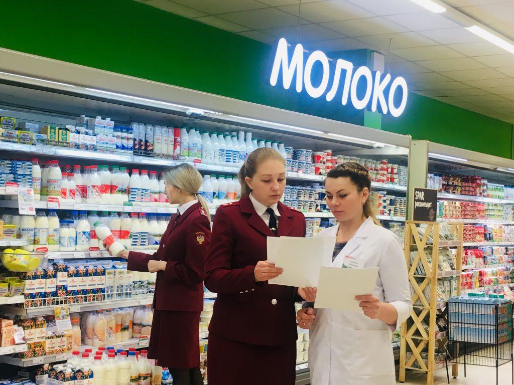 Больше 200 кг молочной продукции сняли с прилавков нижегородских магазинов в 2019 году