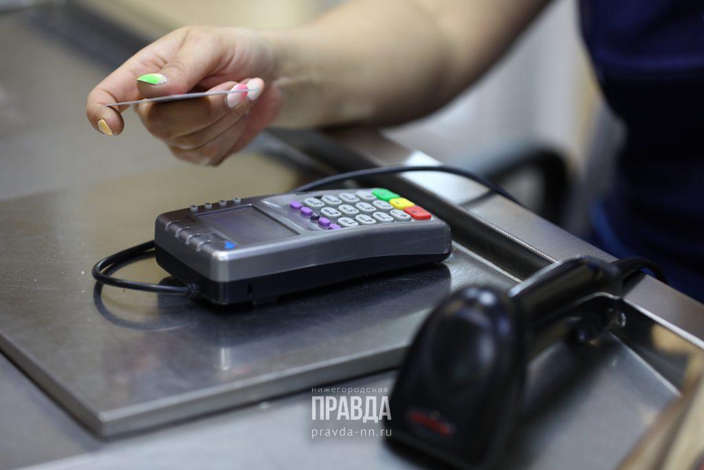 Выпуск и обслуживание банковских карт может стать платным