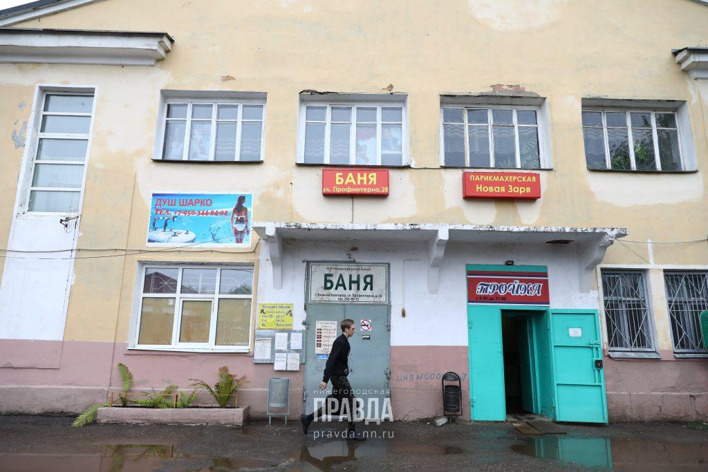 В Нижнем Новгороде разрабатывают план выхода бань из кризиса