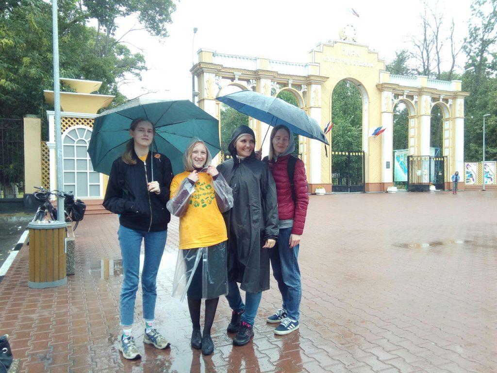 Нижегородцы могут стать участниками международного форума «Алтай. Территория развития — 2020»