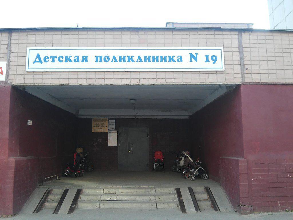 В детской поликлинике №19 Канавинского района изменятся номера телефонов