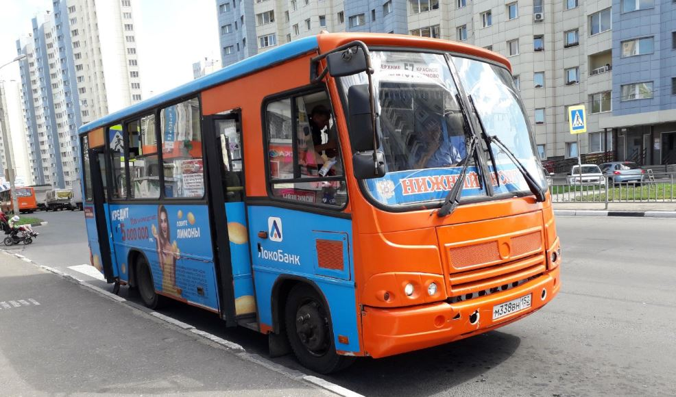 Стоимость проезда на маршруте № 57 изменится в конце июля