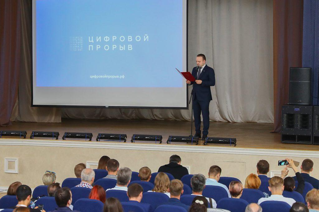 15 команд отправятся нафинал конкурса «Цифровой прорыв» поитогам полуфинала вНижнем Новгороде