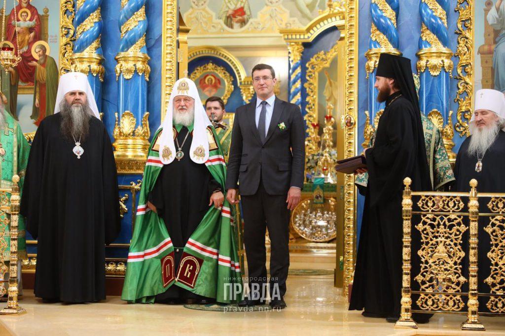 Патриарх Московский ивсея Руси Кирилл вручил вСарове награды православной церкви