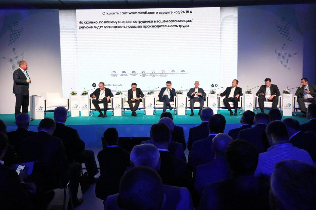 Президент Владимир Путин обратился кучастникам форума «Производительность 360»