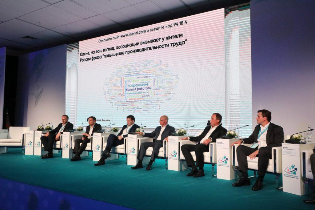 Сергей Кириенко высоко оценил нижегородские пилотные проекты повнедрению бережливых технологий