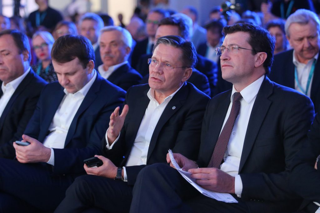 Глеб Никитин предложил создать клуб губернаторов поповышению эффективности госуправления