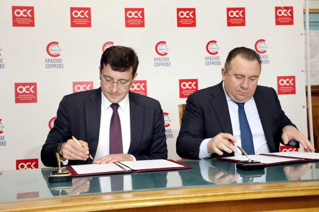 Глеб Никитин ипрезидент ОСК Алексей Рахманов подписали соглашение овзаимодействии