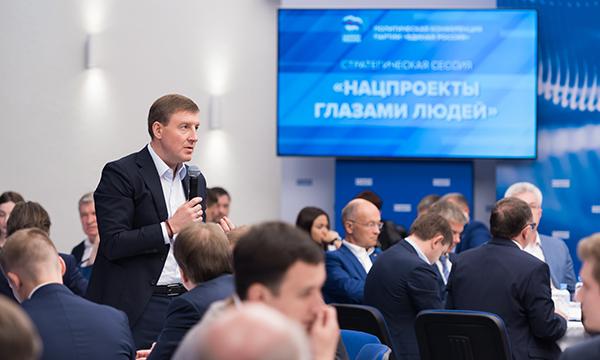 Нижегородская область заняла 5 место по уровню выполнения нацпроектов
