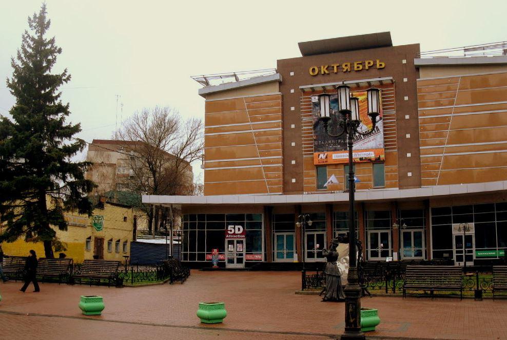 Здание бывшего кинотеатра «Октябрь» выставили на продажу в Нижнем Новгороде