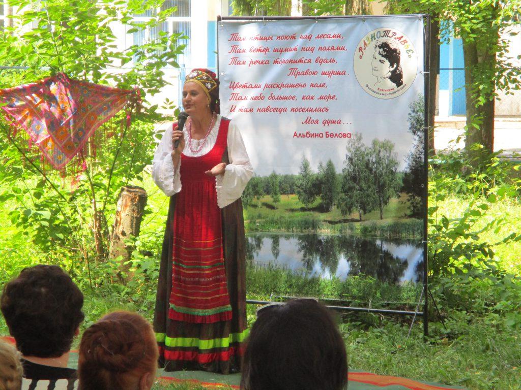 В Княгинино пройдет фестиваль женской поэзии «Разнотравье»
