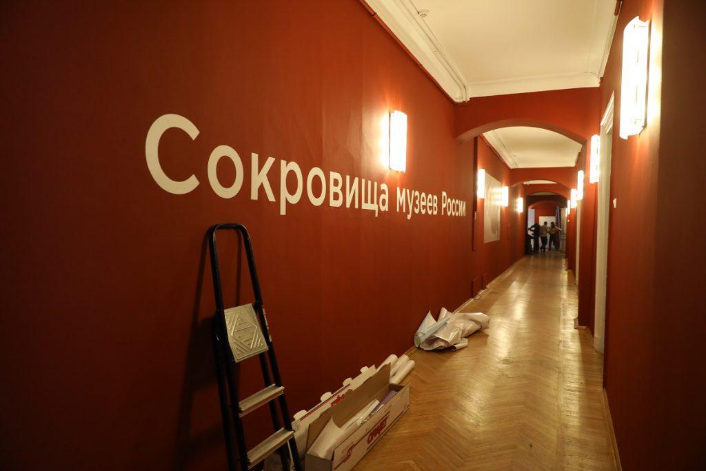 «Сокровища музеев России» привезли в Нижний Новгород