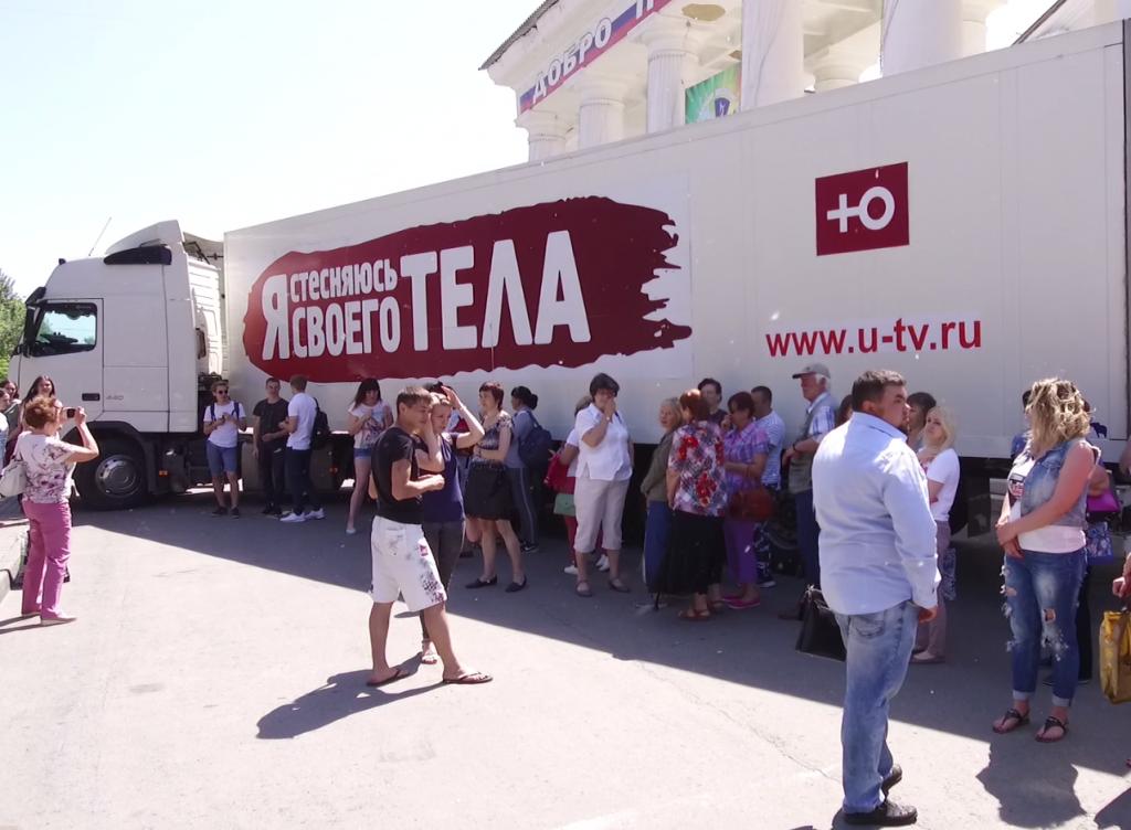 Нижегородцев приглашают принять участие в телепроекте «Я стесняюсь своего тела»