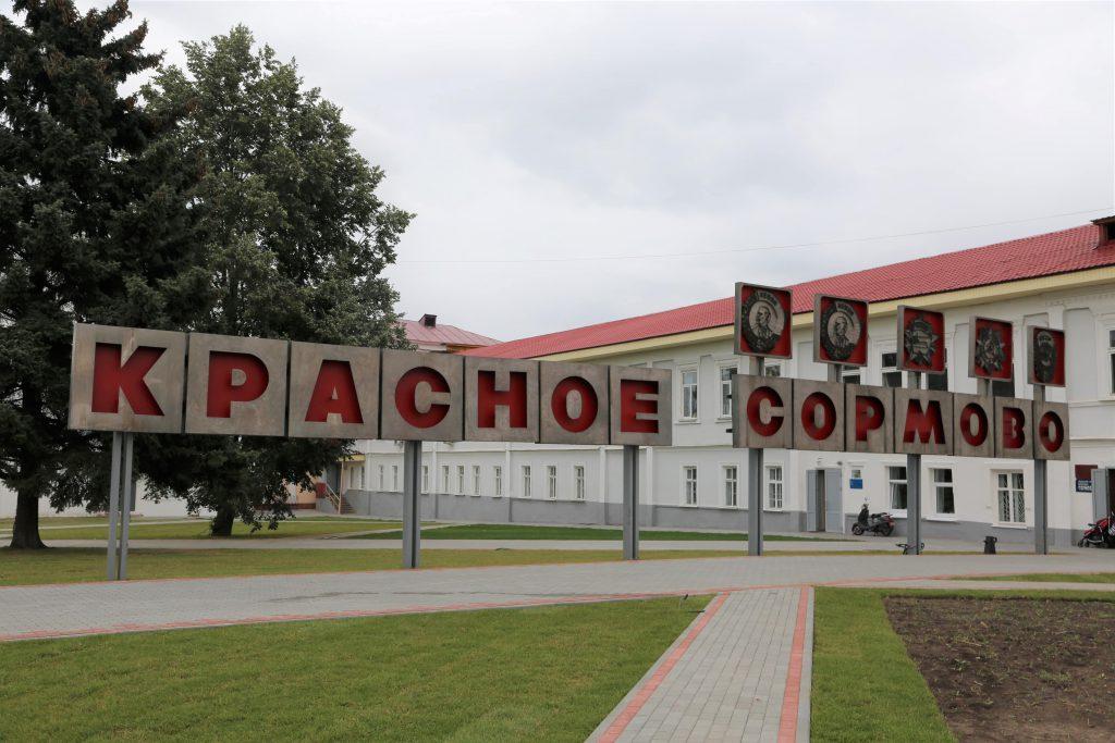 Суд взыскал с завода «Красное Сормово» 7,5 млн рублей в пользу родственников погибших на пожаре работников