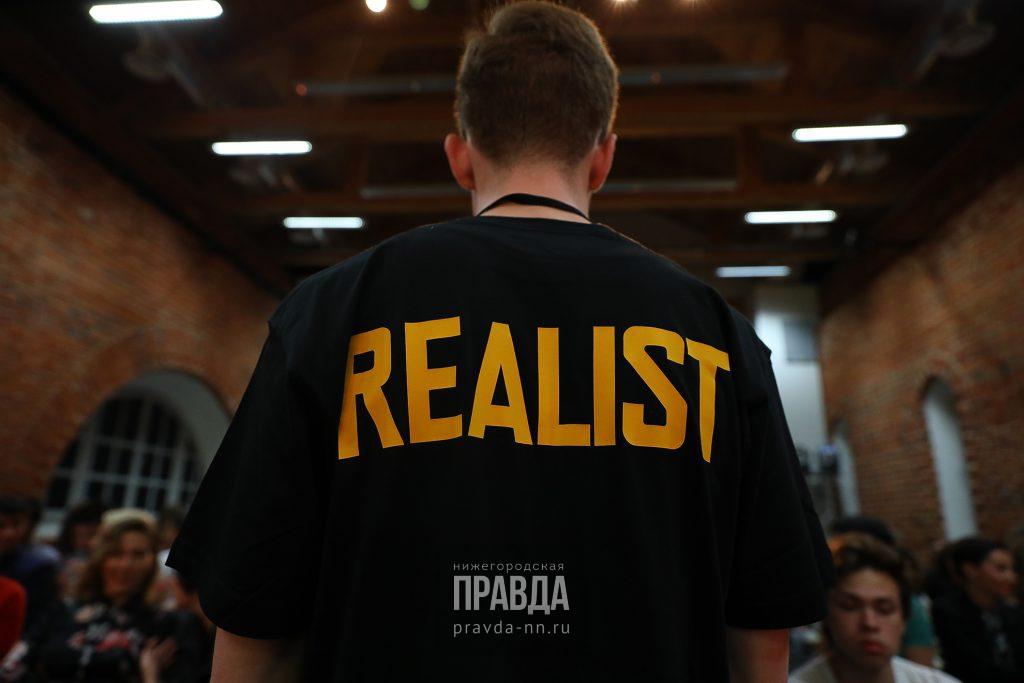 На самокате и с разбитой тарелкой: как открывали фестиваль веб-сериалов Realist Web Fest в Нижнем Новгороде