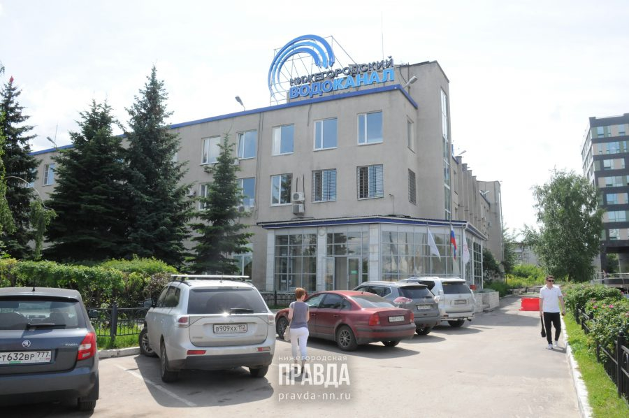Производительность труда на Нижегородском водоканале выросла на 30%