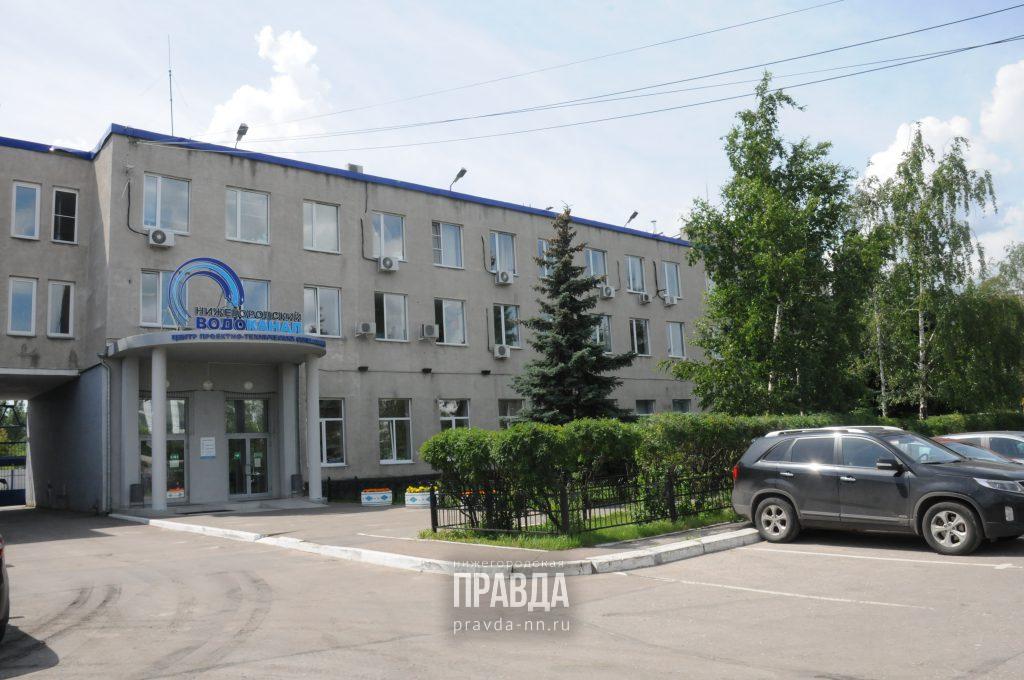 Бывшего гендиректора «Нижегородского Водоканала» объявили в розыск: раскрываем подробности уголовного дела