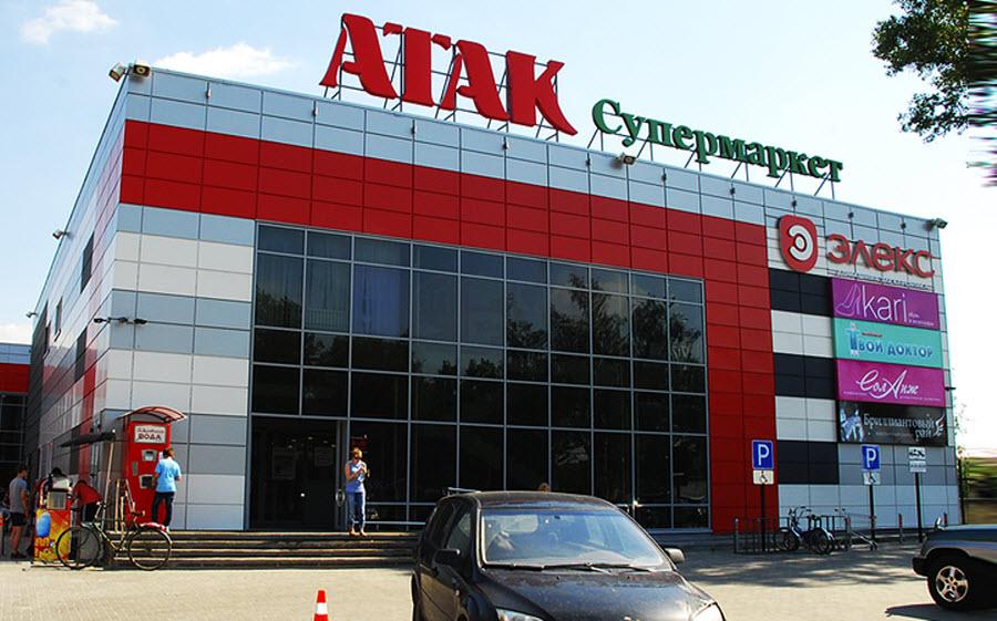 Правда или ложь: все магазины «Атак» в регионе закрываются