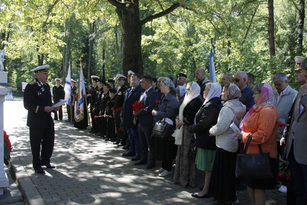 Траурный митинг, посвященный памяти экипажа атомной подводной лодки «Курск», прошел в Нижнем Новгороде