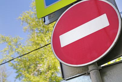 Движение транспорта на участке дороги по улице Максима Горького будет временно изменено с 20 до 23 сентября