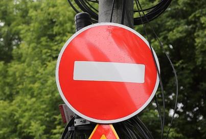Движение транспорта будет временно ограничено по улице Волжской