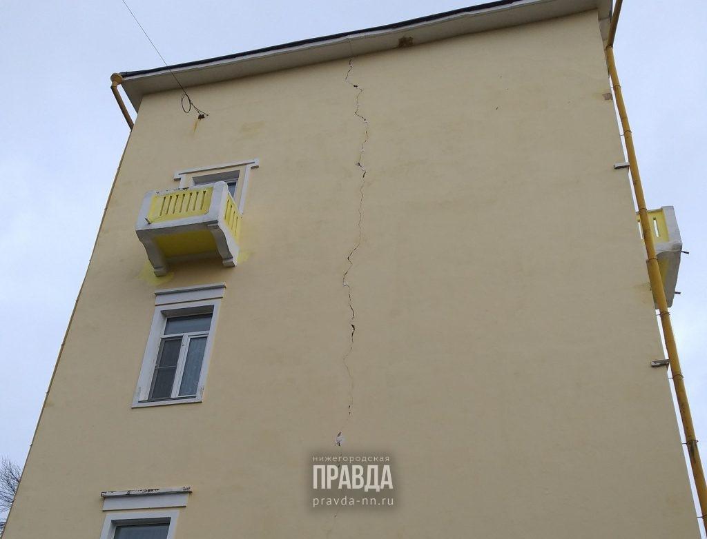В Нижнем Новгороде дома трещат по швам: разбираемся, кто виноват