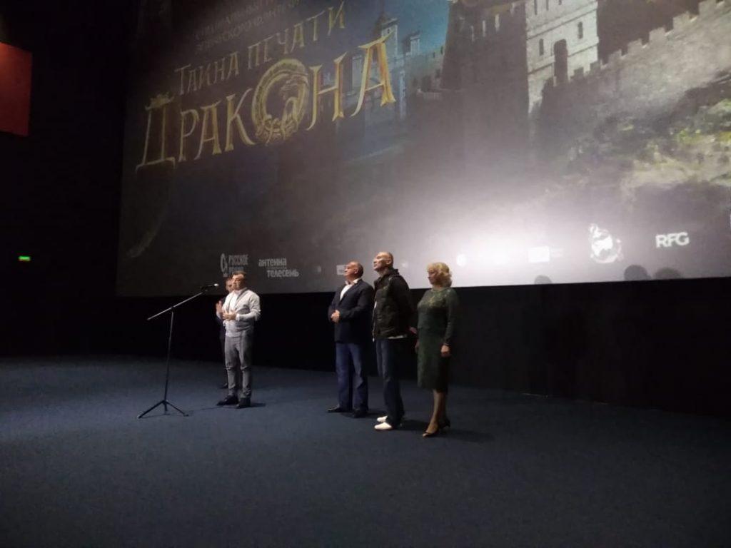 Нижегородцам раскрыли «Тайну печати дракона»