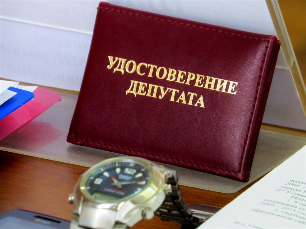 Из Гордумы с любимыми корочками: нижегородские депутаты решили оставлять свои удостоверения на память