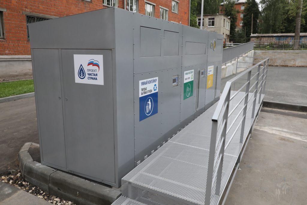 Умные контейнеры для мусора появились в Нижнем Новгороде