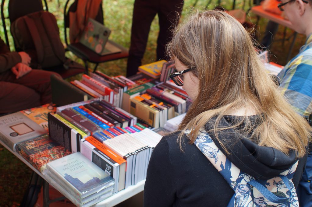 Нижегородцам могут запретить фотографировать книги в магазинах