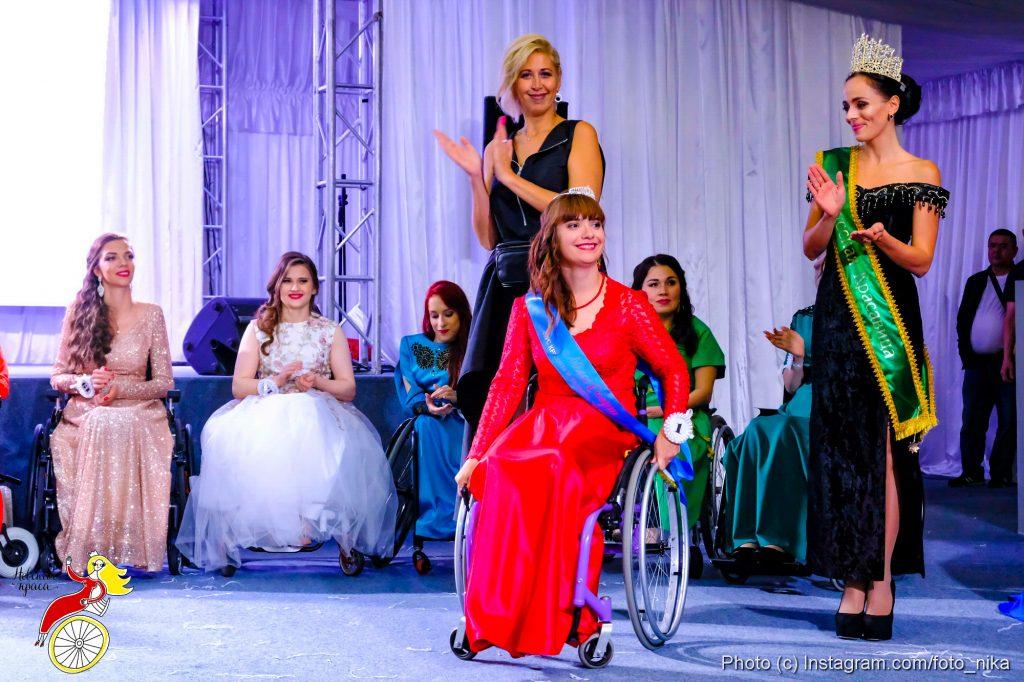 Нижегородка в инвалидном кресле завоевала титул на конкурсе красоты