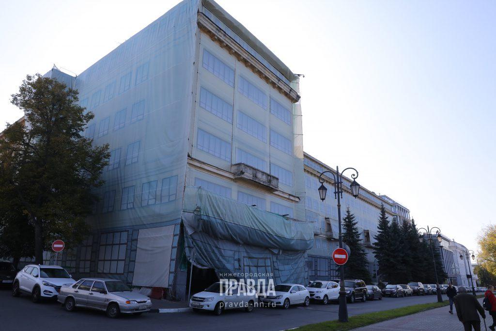 Видео дня: гостиницу «Россия» начали сносить