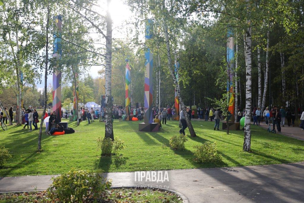 Нижегородские парки преобразились после реконструкции