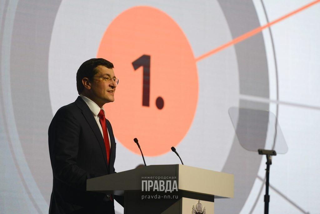 Глеба Никитина признали самым медийным губернатором в ПФО
