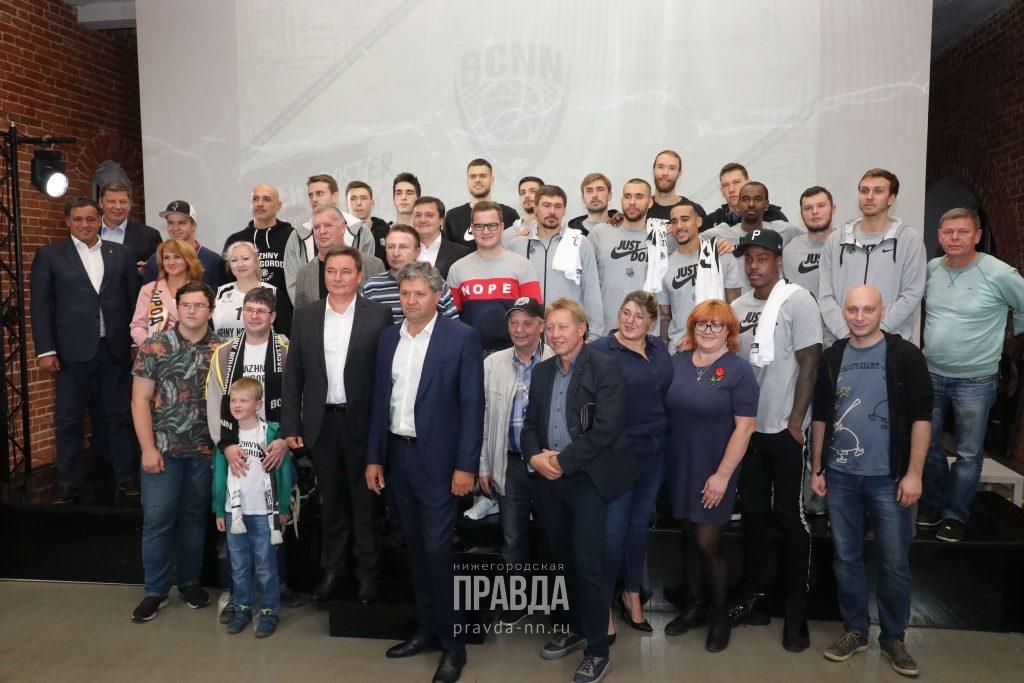 БК «Нижний Новгород» презентовал обновлённый состав