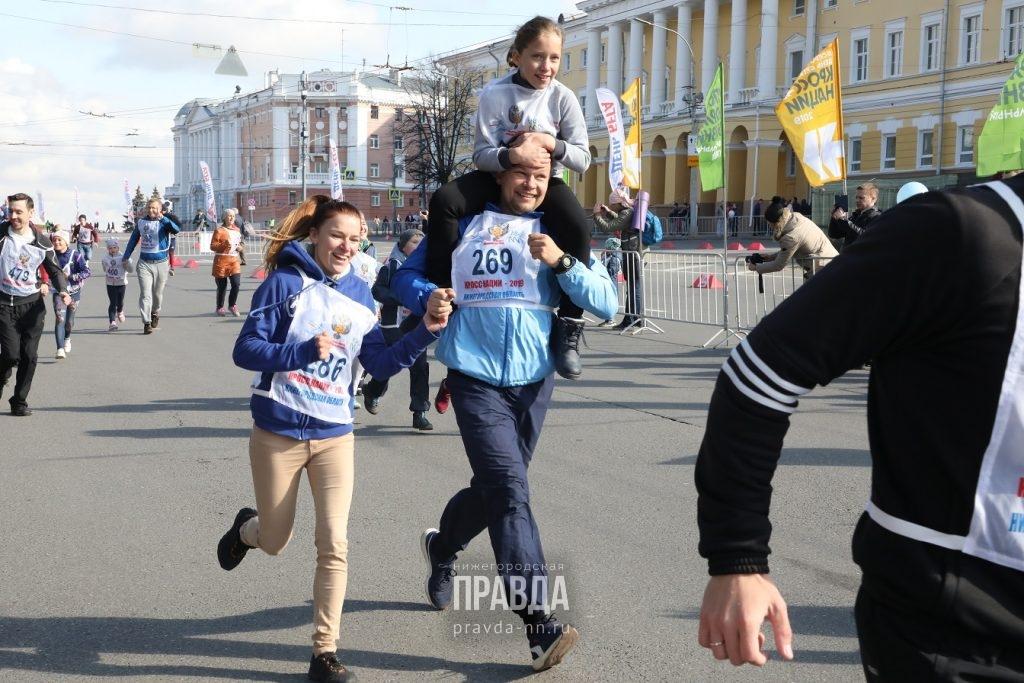 Зеленый Марафон стартует вНижнем Новгороде в9-й раз