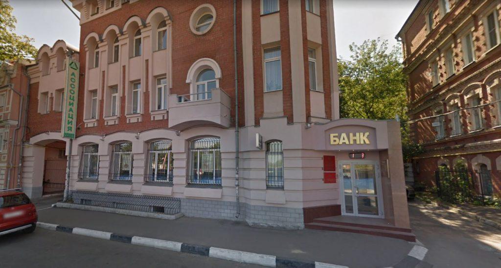 Руководство лишенного лицензии банка «Ассоциация» попало под следствие