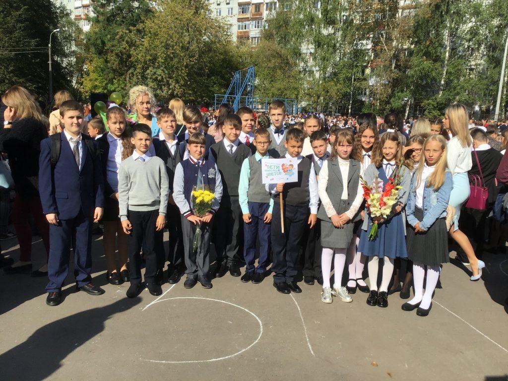 Около 700 тысяч рублей собрали нижегородские школьники в акции «Дети вместо цветов»