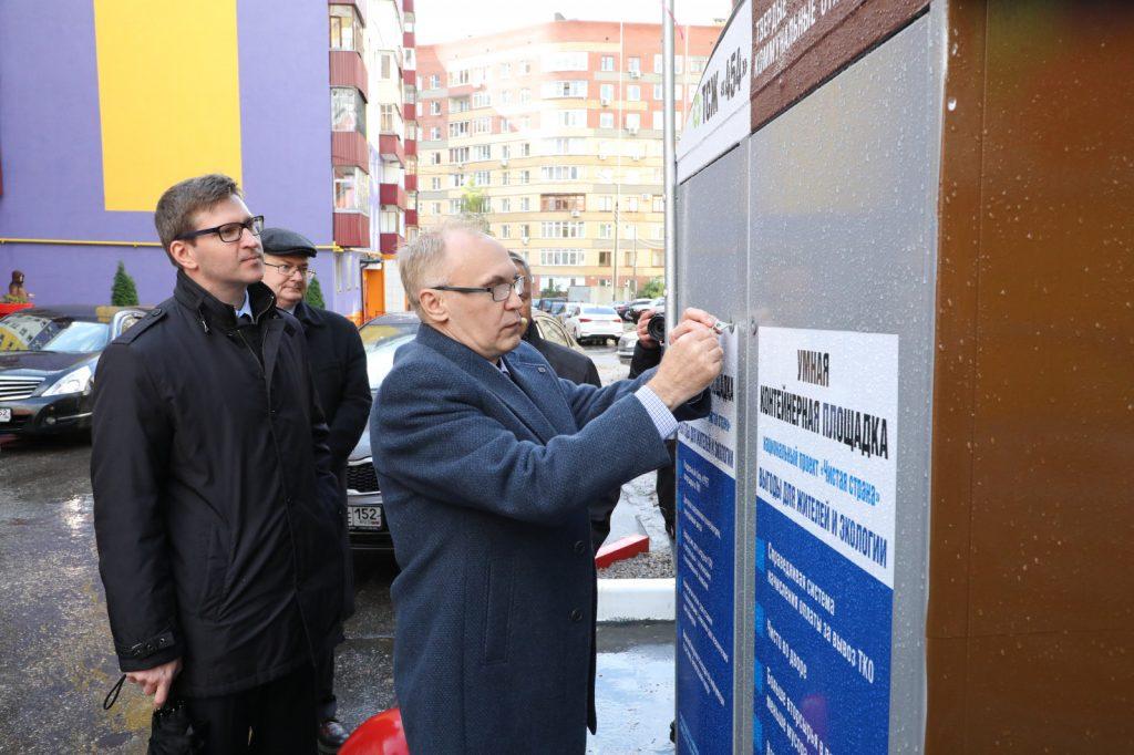 Вторая «умная» контейнерная площадка для раздельного сбора отходов появилась вНижнем Новгороде