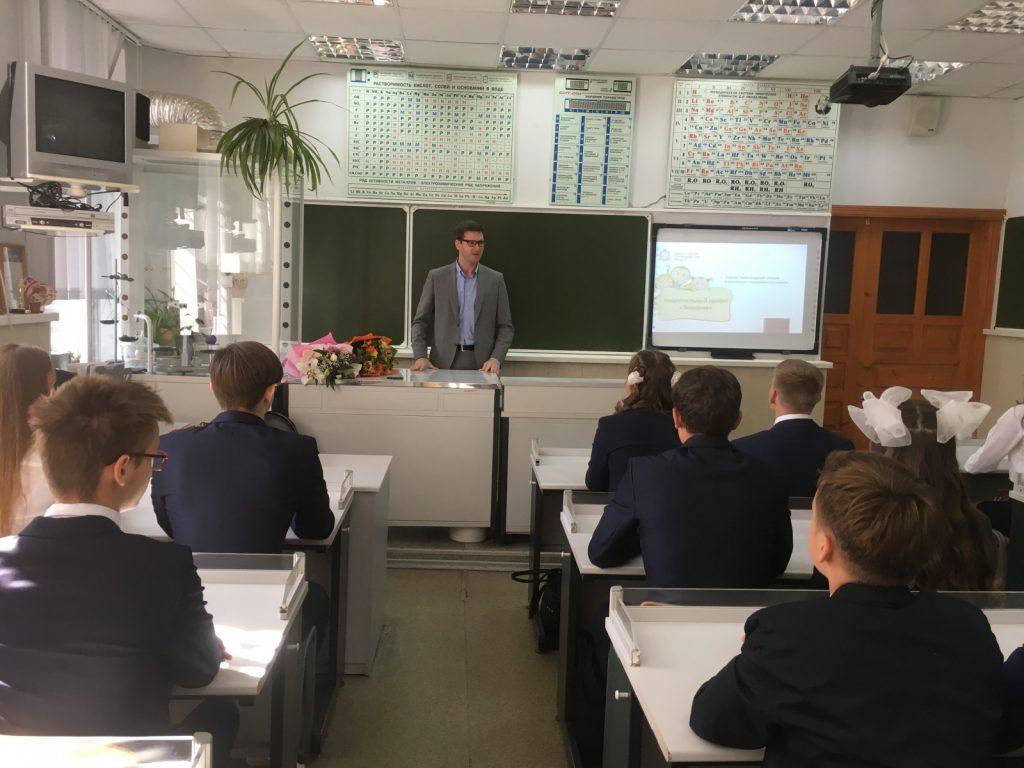 Замгубернатора Нижегородской области Андрей Харин провел открытый экологический урок