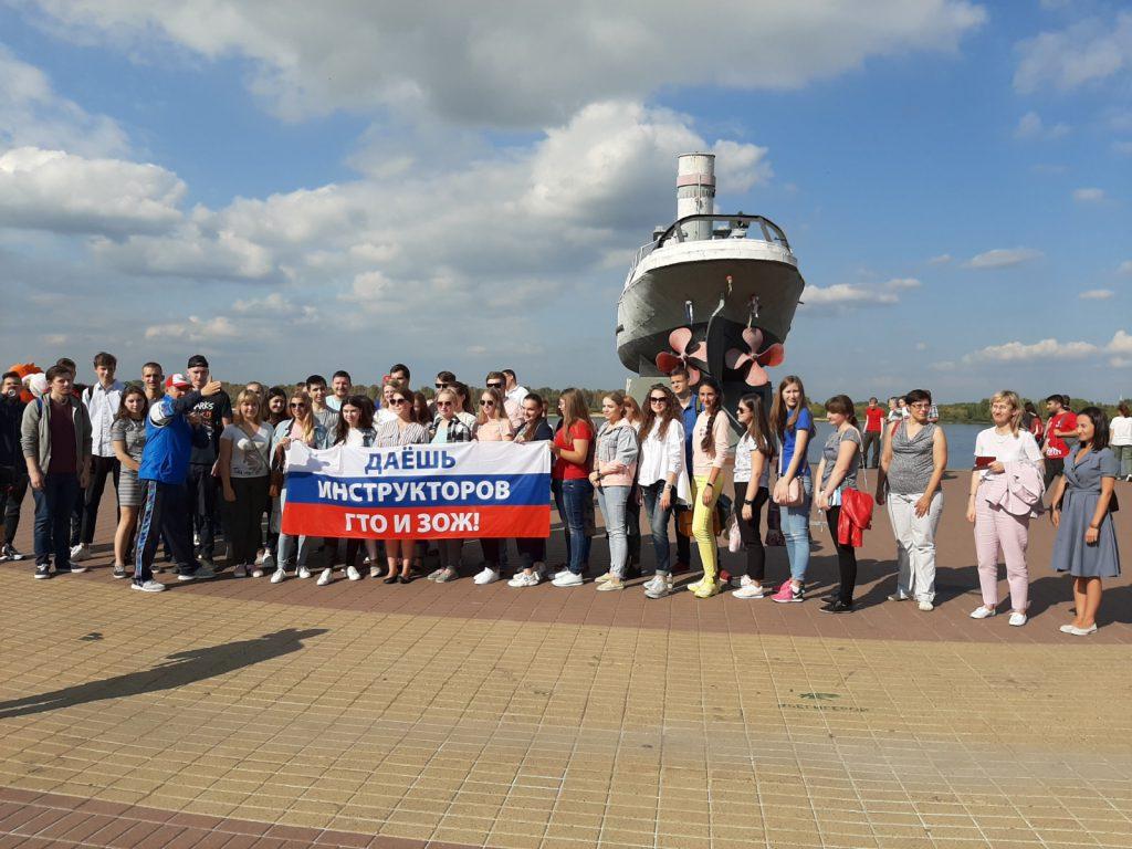Всероссийская акция «Волна Здоровья» прошла вНижнем Новгороде