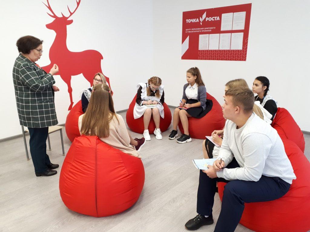 Центр образования «Точка роста» открыли в Княгининском районе