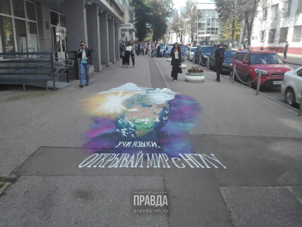Первое 3D-граффити появилось в Нижнем Новгороде