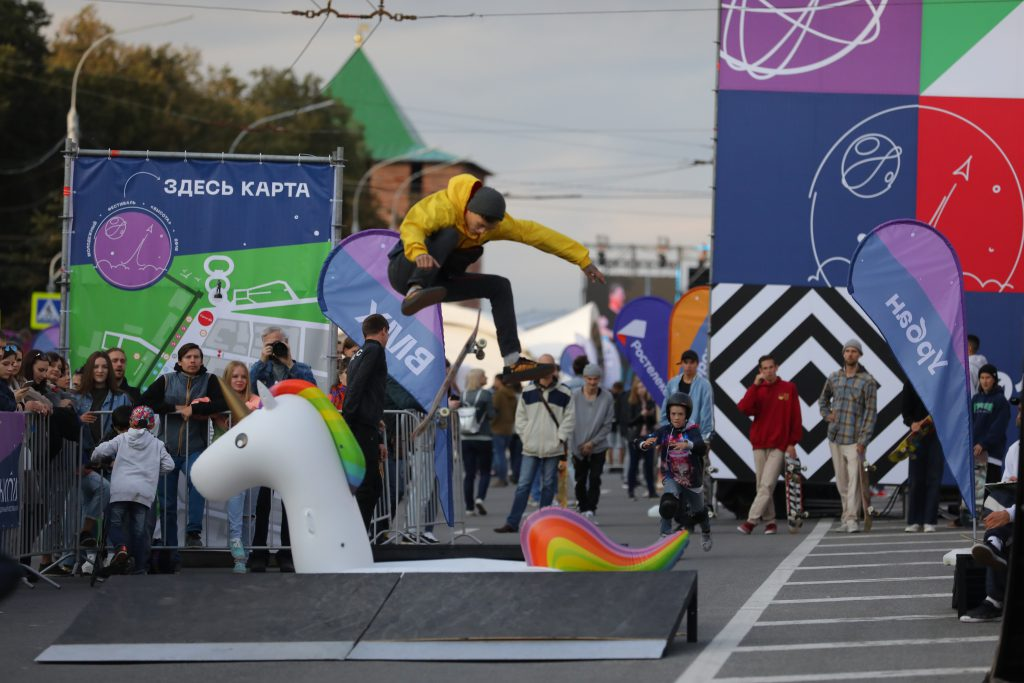 Были на «Высоте»: как прошёл самый массовый фестиваль нижегородской молодёжи (ВИДЕО)