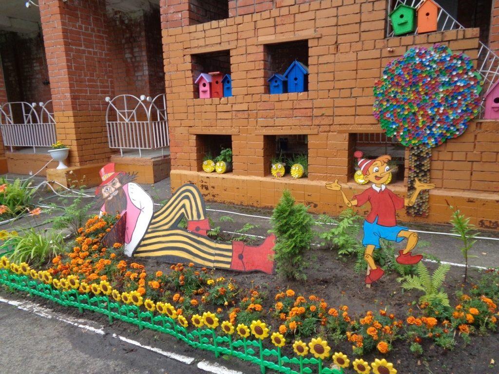 В Нижнем Новгороде наградили призеров и участников конкурса «Детский сад — цветущий сад»