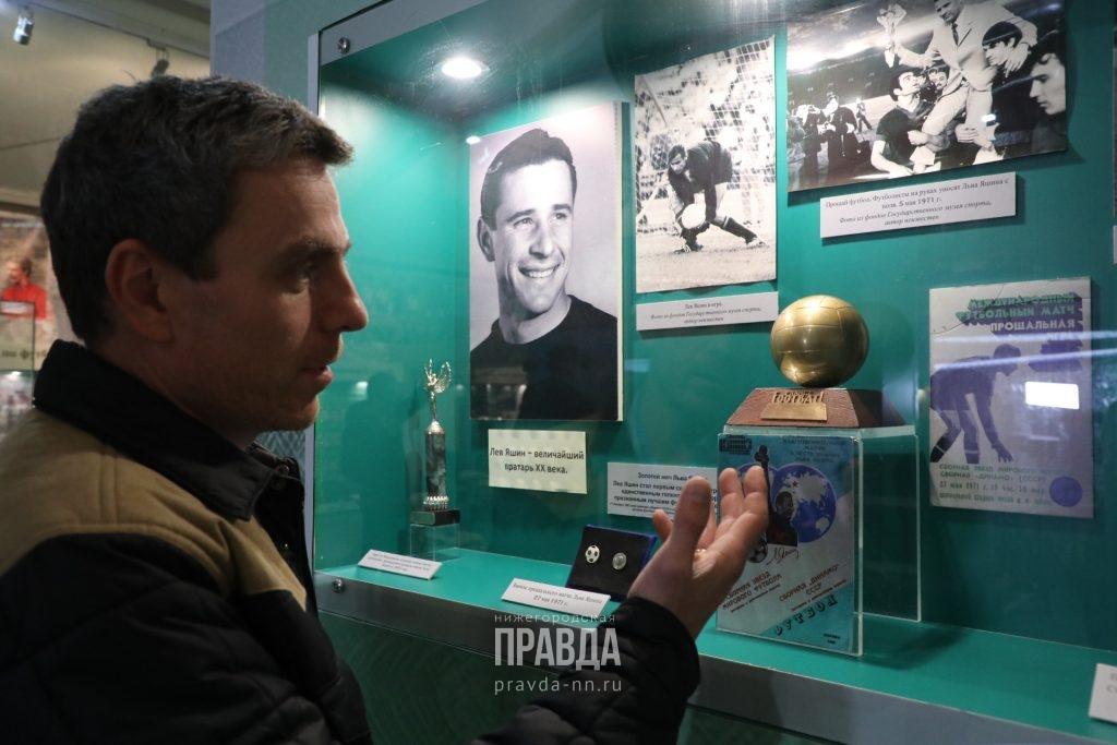 «Золотой мяч» Яшина показали на форуме «Россия — спортивная держава»