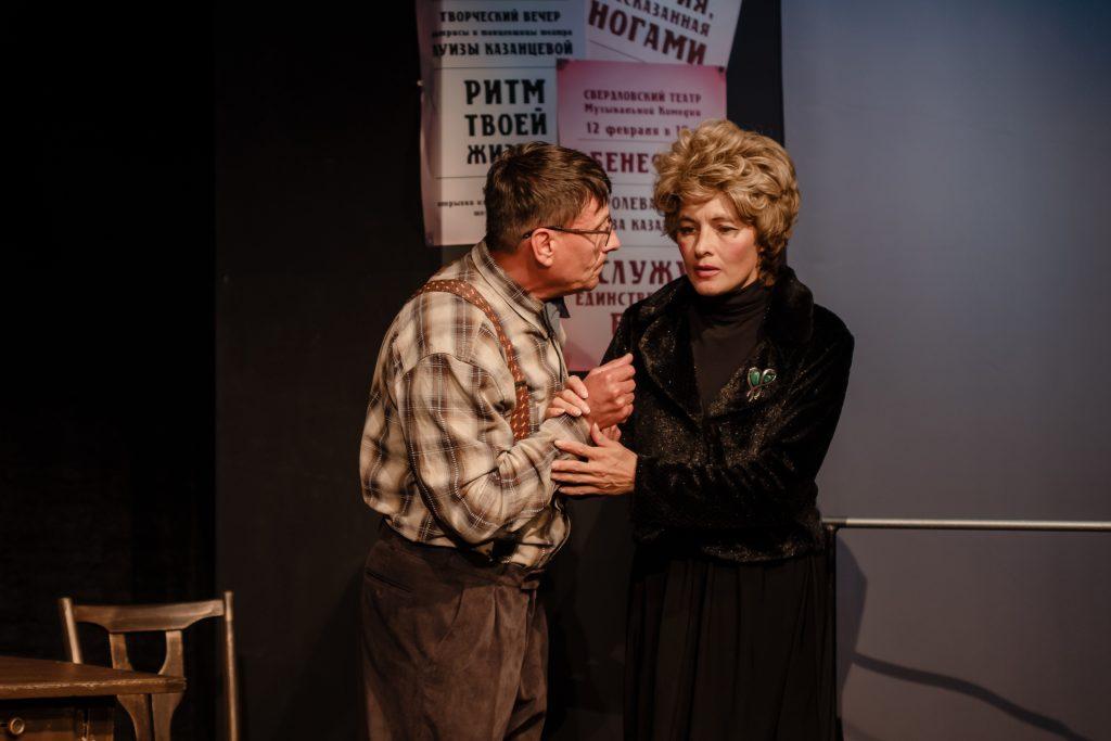Премьера спектакля «Фиолетовые облака» прошла в нижегородском театре «Комедiя»