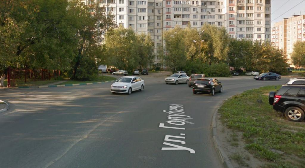 Часть улицы Голубева в Ленинском районе временно перекроют